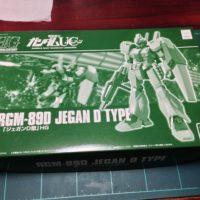 HGUC 1/144 RGM-89D ジェガンD型 [Jegan D Type]