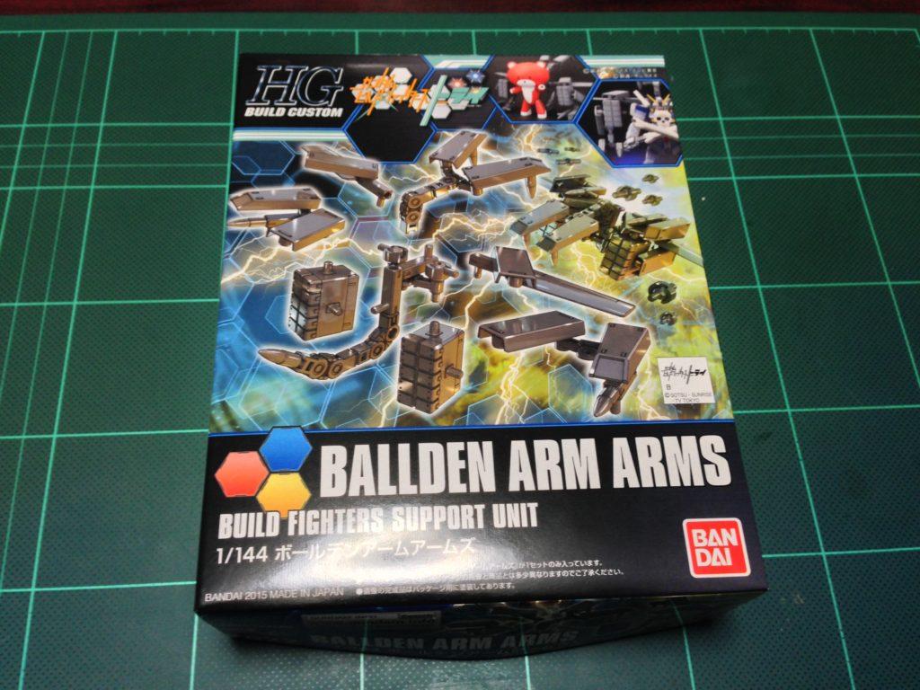 HGBC 1/144 ボールデンアームアームズ パッケージ