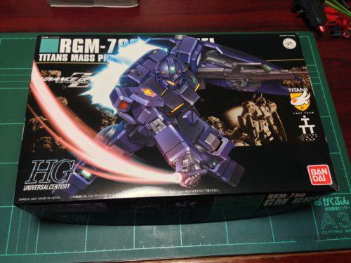HGUC 1/144 RGM-79Q ジム・クゥエル [GM Quel]