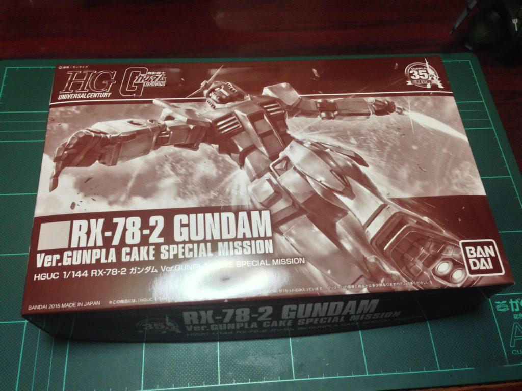 HGUC REVIVE RX-78-2 ガンダム Ver. Gunpla Cake Special Mission パッケージ
