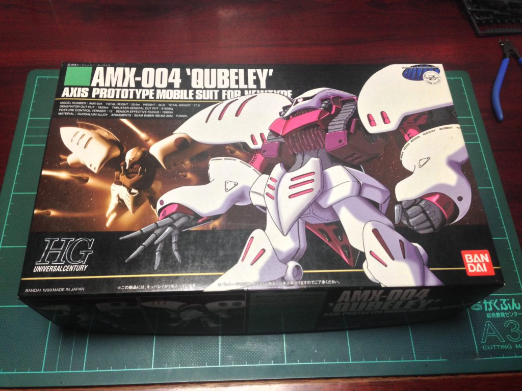 HGUC 004 1/144 AMX-004 キュベレイ パッケージ