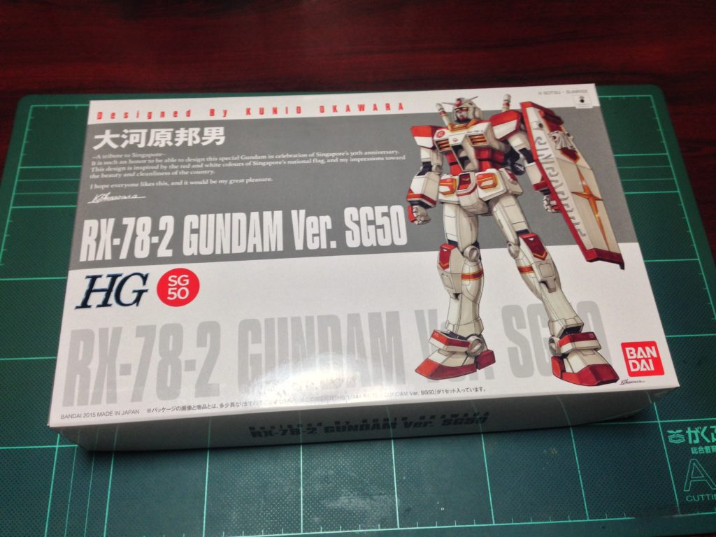 HG 1/144 RX-78-2 GUNDAM Ver. SG50 パッケージ