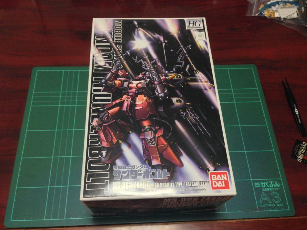 """HGTB 1/144 MS-06R 高機動型ザク""""サイコ・ザク""""(ガンダム サンダーボルト版) [Zaku II High Mobility Type """"Psycho Zaku"""" (Thunderbolt Manga Ver.)] パッケージ"""
