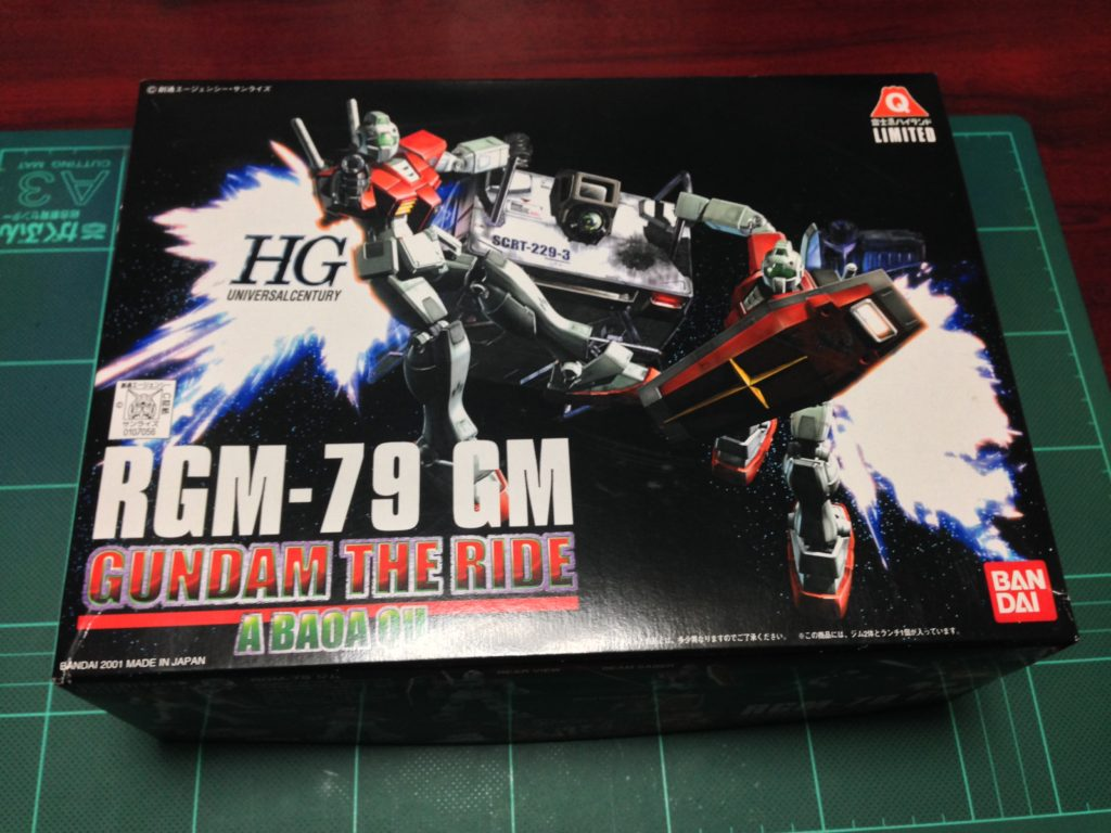 HGUC 1/144 ガンダム・ザ・ライド限定版ジム パッケージ