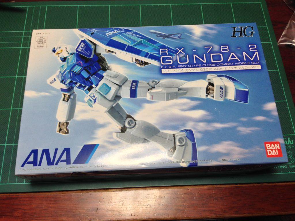 HGUC 1/144 RX-78-2 ガンダム ANA オリジナルカラーVer. パッケージ