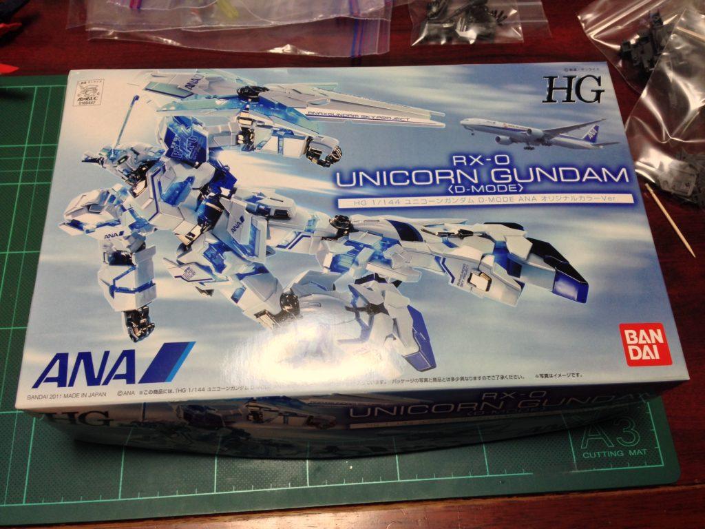 HGUC 1/144 RX-0 ユニコーンガンダム D-MODE ANA オリジナルカラーVer. パッケージ
