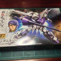HG 1/144 ASW-G-66 ガンダムキマリス [Gundam Kimaris]