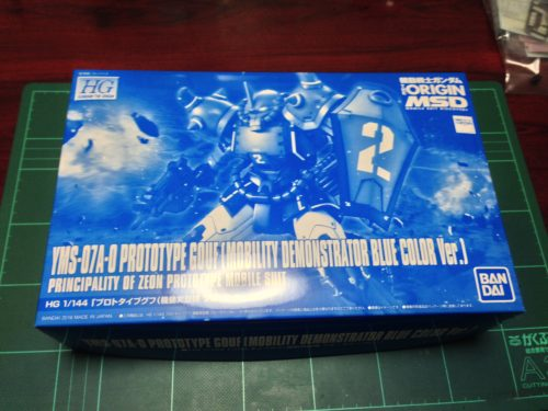 HG 1/144 YMS-07A-0 プロトタイプグフ(機動実証機ブルーカラーVer) [Prototype Gouf (Mobility Demonstrator Blue Color)]
