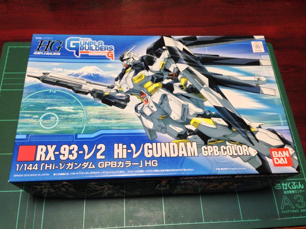 HG 1/144 RX-93-ν2 Hi-νガンダム GPBカラー [Hi-ν Gundam GPB color] パッケージ