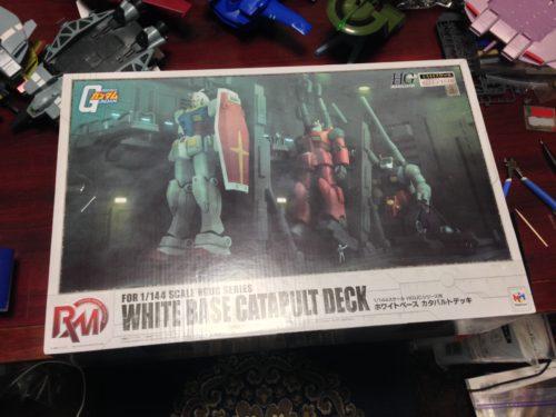 メガハウス 1/144 ホワイトベースカタパルトデッキ [White Base Catapult Deck]