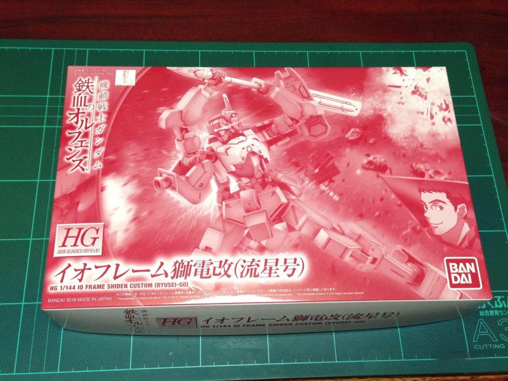 HG 1/144 STH-16/tc イオフレーム獅電改(流星号) [Io Frame Shiden Custom (Ryusei-Go)] パッケージ