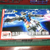 HGUC 1/144 RX-78-2 ガンダム Ver. GFT REVIVE EDITION