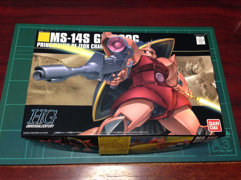 HGUC 1/144 MS-14S シャア専用ゲルググ パッケージ