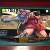 HGUC 1/144 MS-14S シャア専用ゲルググ [Gelgoog (Char Aznable Custom)]