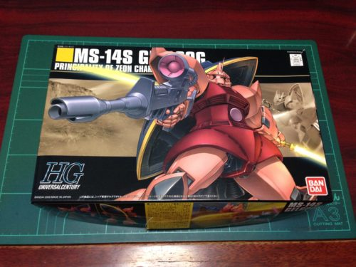 HGUC 1/144 MS-14S シャア専用ゲルググ