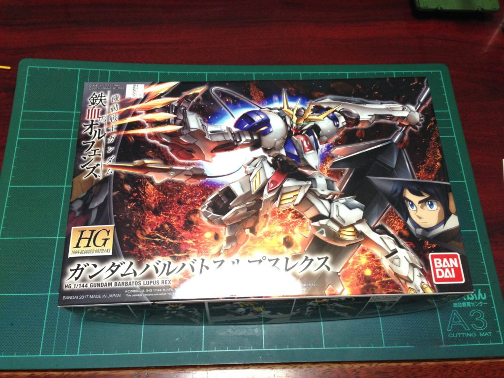 HG 1/144 ASW-G-08 ガンダムバルバトスルプスレクス [Gundam Barbatos Lupus Rex] パッケージ