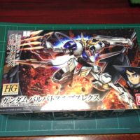 HG 1/144 ASW-G-08 ガンダムバルバトスルプスレクス [Gundam Barbatos Lupus Rex] 0212197 5055451