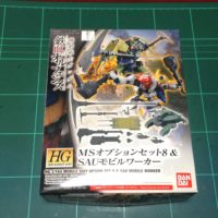 HG 1/144 MSオプションセット8&SAUモビルワーカー  [Mobile Suit Option Set 8 & SAU Mobile Worker]