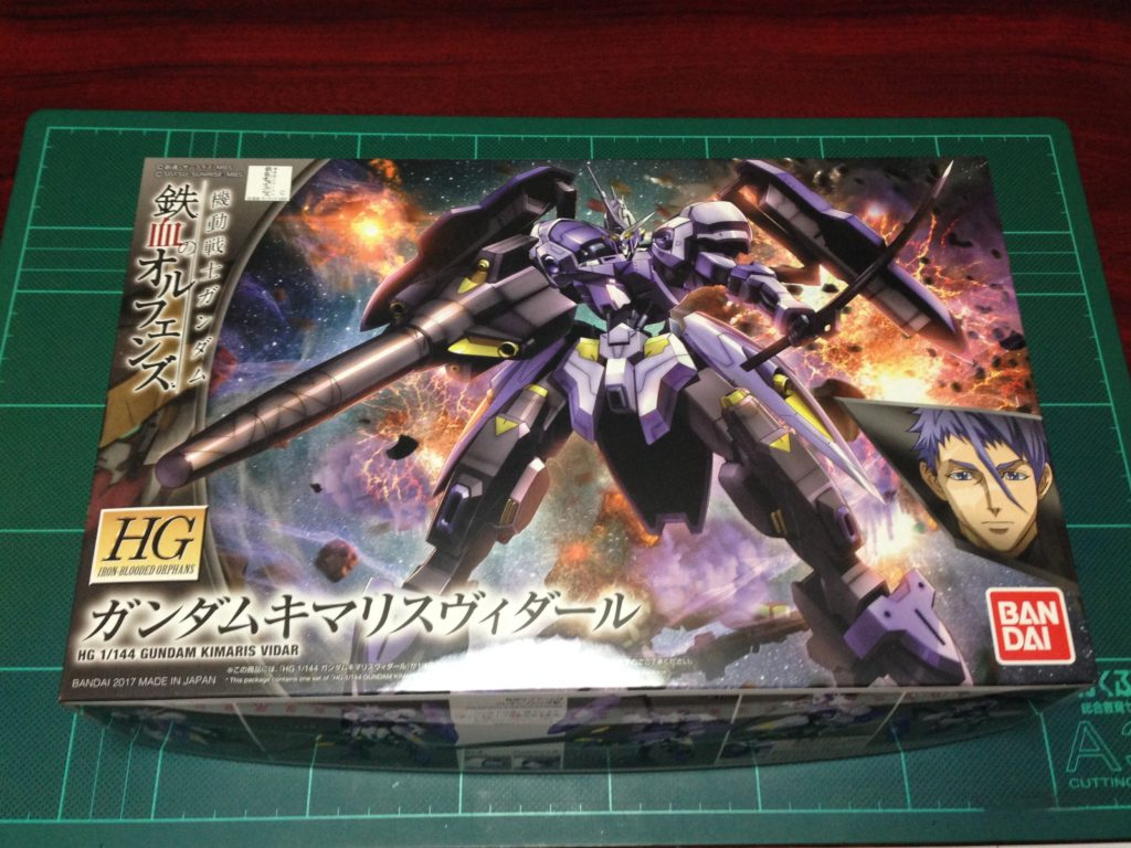 HG 1/144 ASW-G-66 ガンダムキマリスヴィダール [Gundam Kimaris Vidar] パッケージ