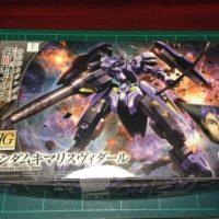 HG 1/144 ASW-G-66 ガンダムキマリスヴィダール [Gundam Kimaris Vidar]