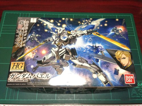 HG 1/144 ASW-G-01 ガンダムバエル