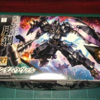 HG 1/144 ASW-G-47 ガンダムウヴァル [Gundam Vual]