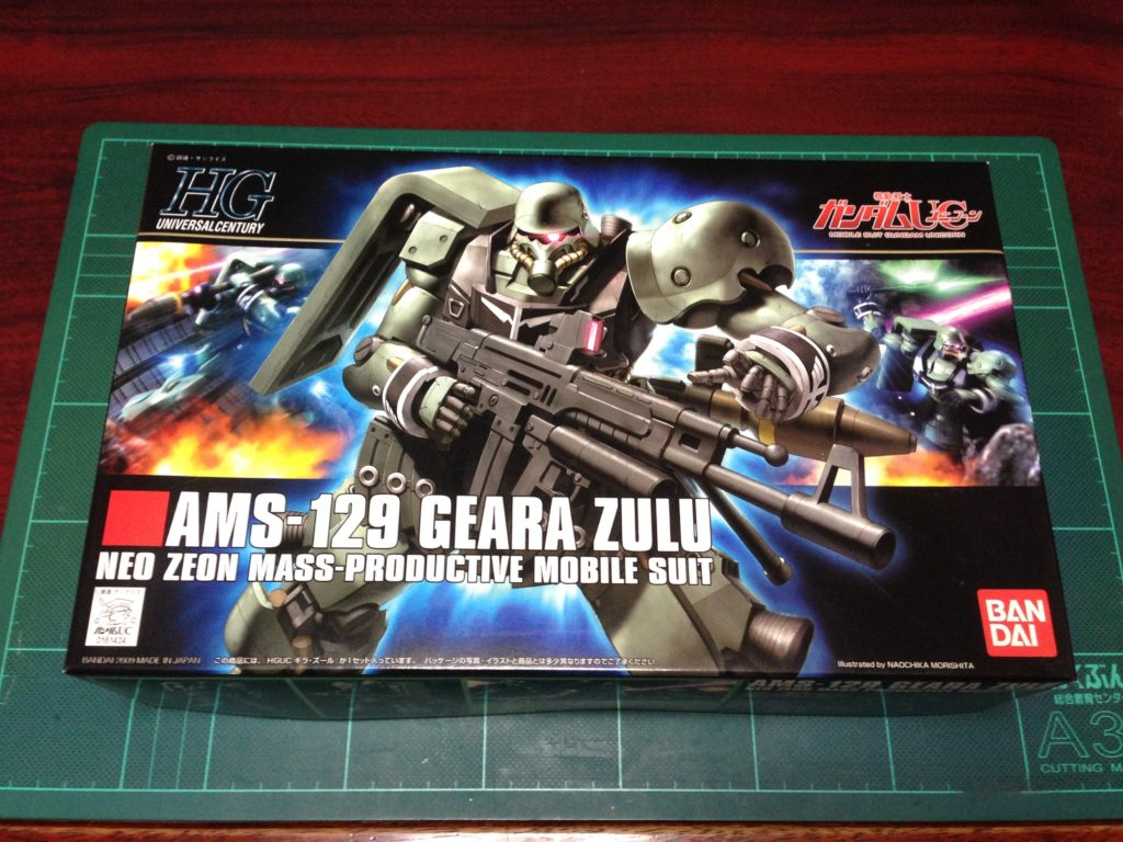 HGUC 1/144 AMS-129 ギラ・ズール [Geara Zulu] パッケージ