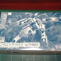 HG 1/144 ASW-G-64 ガンダムフラウロス(厄祭戦時) [Gundam Flauros (Calamity War Type)]