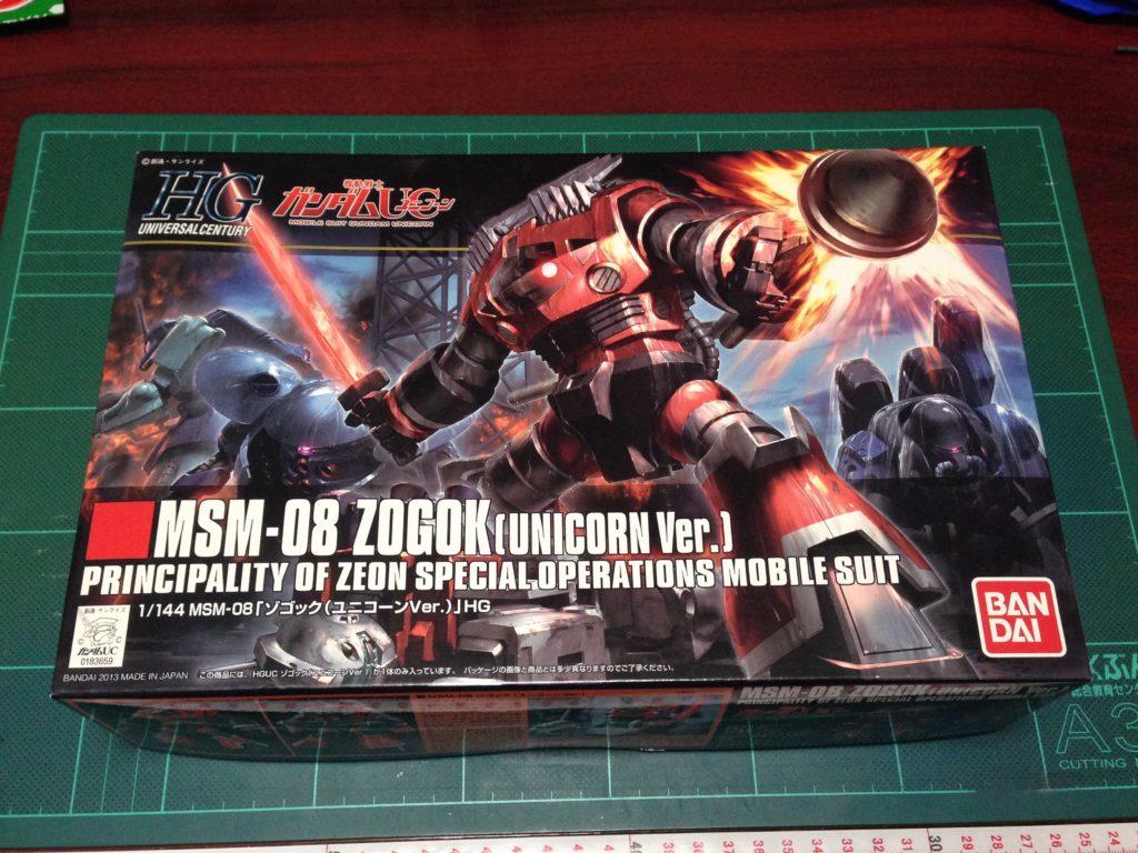HGUC 1/144 MSM-08 ゾゴック(ユニコーンVer.) [Zogok (Unicorn Ver.)] パッケージ