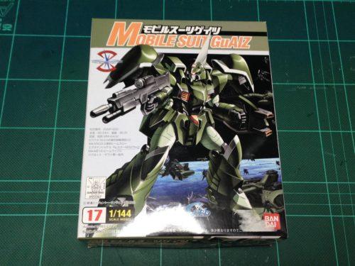 コレクションシリーズ 1/144 ZGMF-600 モビルゲイツ [Collection Series Mobile GuAIZ]