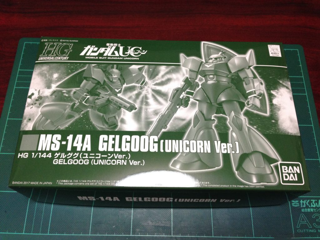 HGUC 1/144 MS-14A ゲルググ(ユニコーンVer.) [Gelgoog (Unicorn Ver.)] パッケージ