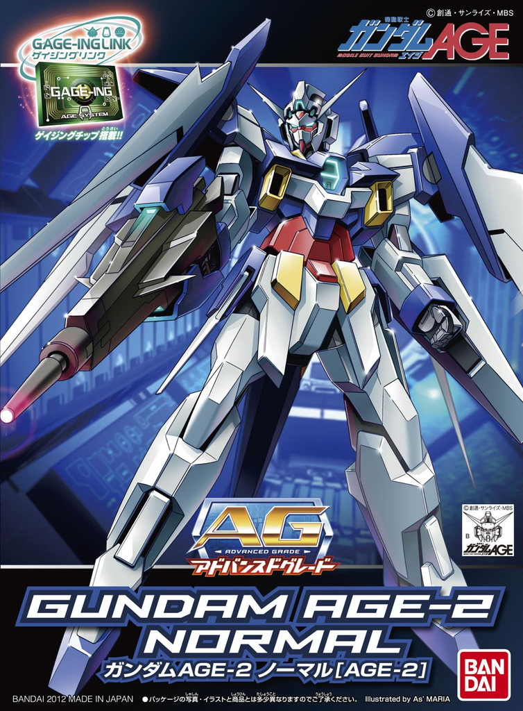 AG 1/144 AGE-2 ガンダムAGE-2 ノーマル [Gundam AGE-2 Normal]