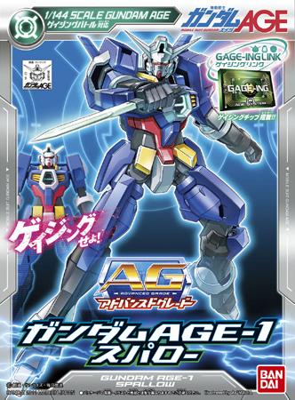 AG 1/144 AGE-1S ガンダムAGE-1 スパロー [Gundam AGE-1 Spallow]