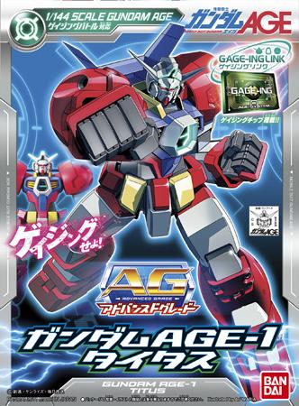 AG 1/144 AGE-1T ガンダムAGE-1 タイタス [Gundam AGE-1 Titus]