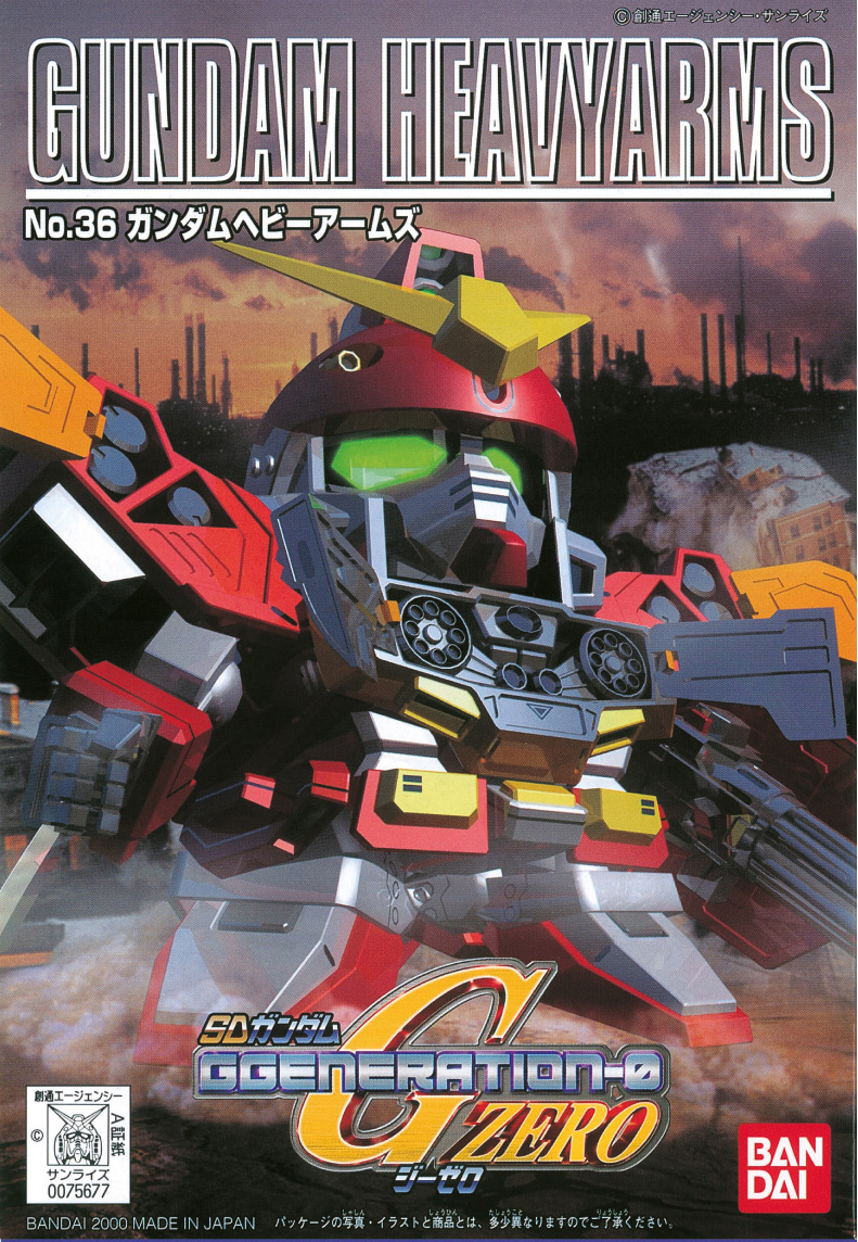 SDガンダム GジェネレーションZERO(GGENERATION-0) 036 XXXG-01H ガンダムヘビーアームズ [Gundam Heavyarms]