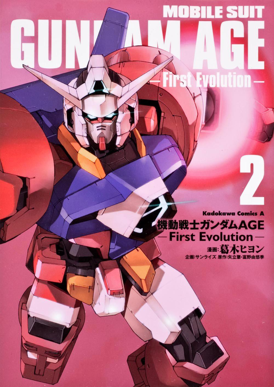 機動戦士ガンダムAGE -First Evolution- 02