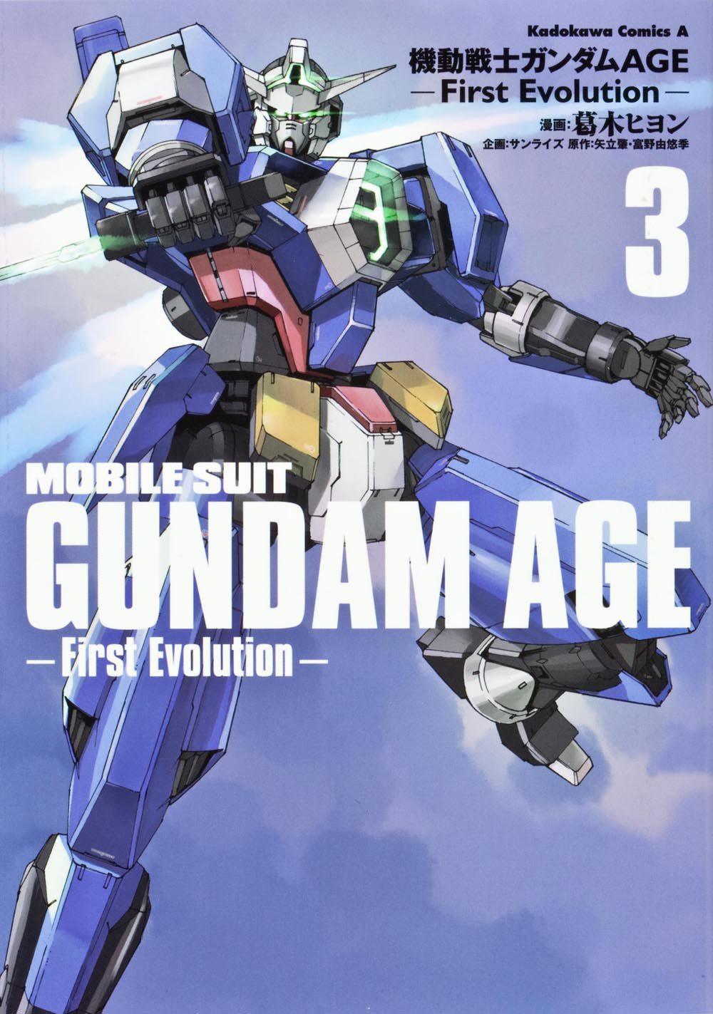 機動戦士ガンダムAGE -First Evolution- 03