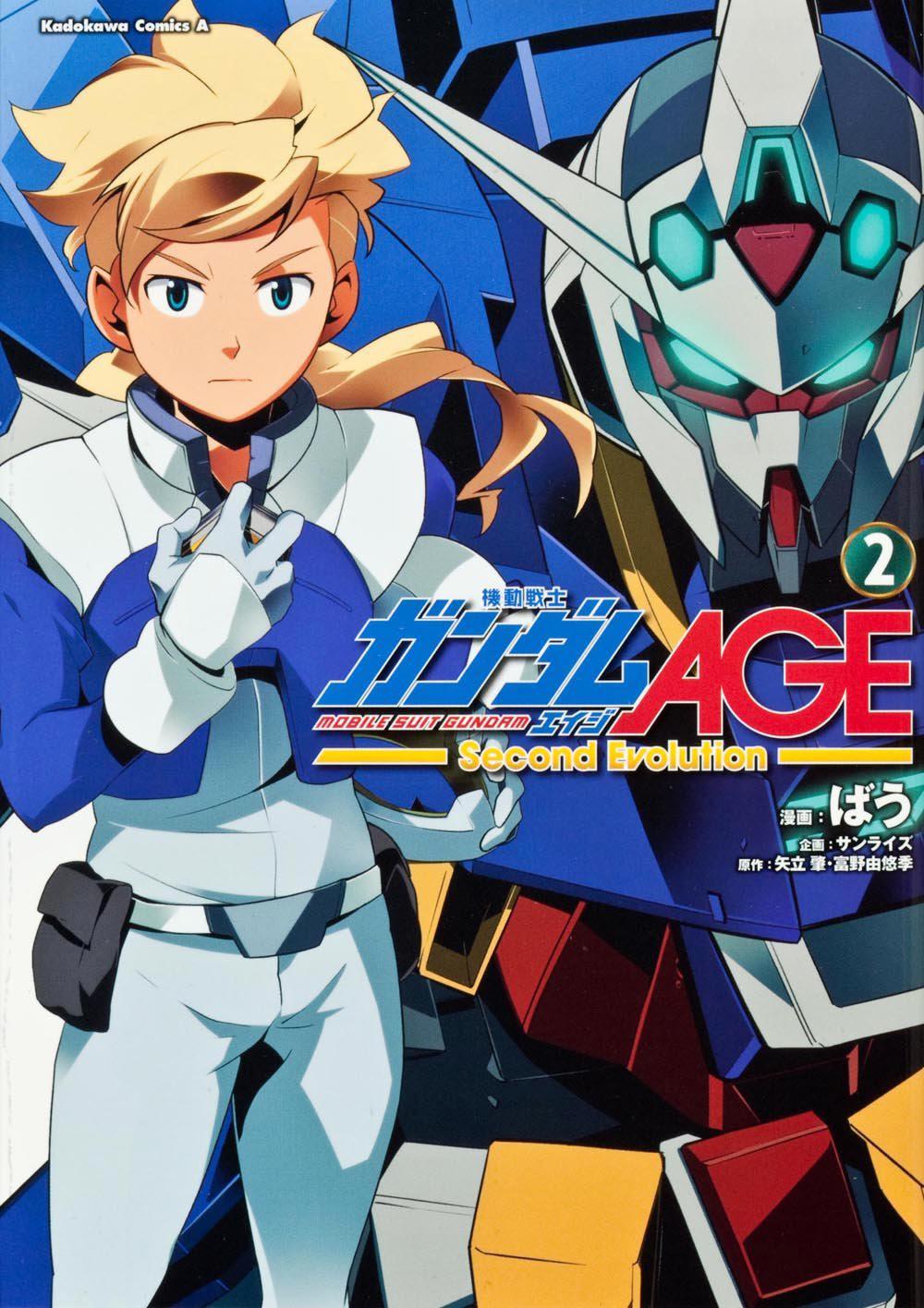 機動戦士ガンダムAGE -Second Evolution- 02