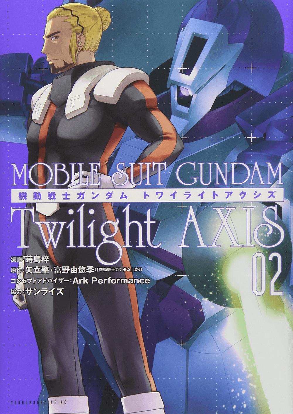 機動戦士ガンダム Twilight AXIS 02