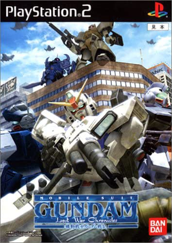 機動戦士ガンダム戦記(PS2)