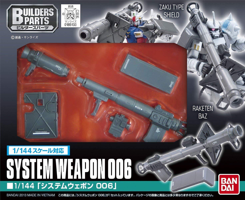 ビルダーズパーツ 1/144 システムウェポン 006 [System Weapon 006] パッケージアート