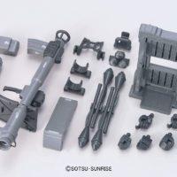 ビルダーズパーツ 1/144 システムウェポン 006 [System Weapon 006] 公式画像1