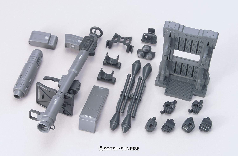 43589ビルダーズパーツ 1/144 システムウェポン 006 [System Weapon 006]