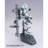 ビルダーズパーツ 1/144 システムウェポン 006 [System Weapon 006] 公式画像5