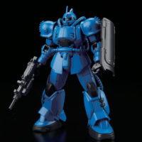 HG 1/144 MS-04 ブグ [Bugu] [TheORIGIN]