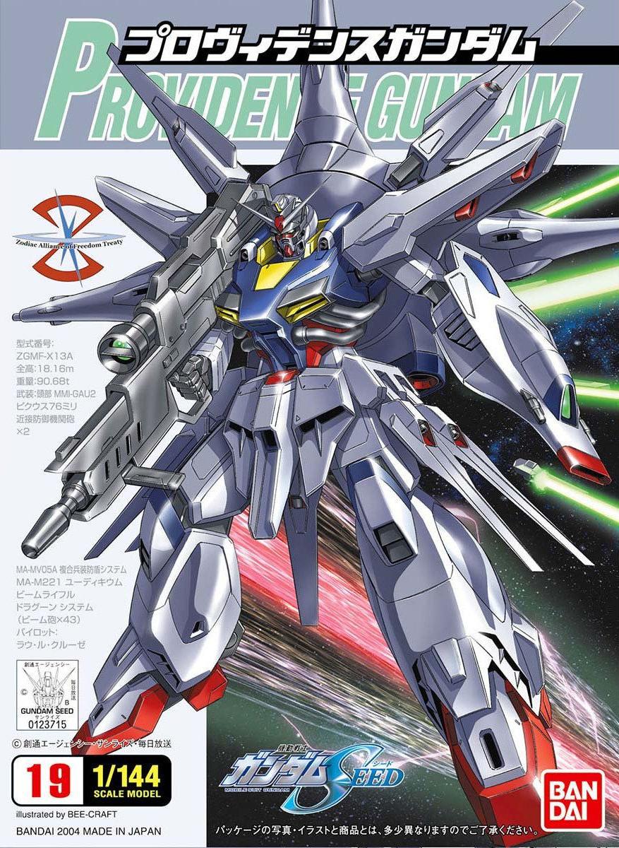 コレクションシリーズ 1/144 ZGMF-X13A プロヴィデンスガンダム [Collection Series Providence Gundam]
