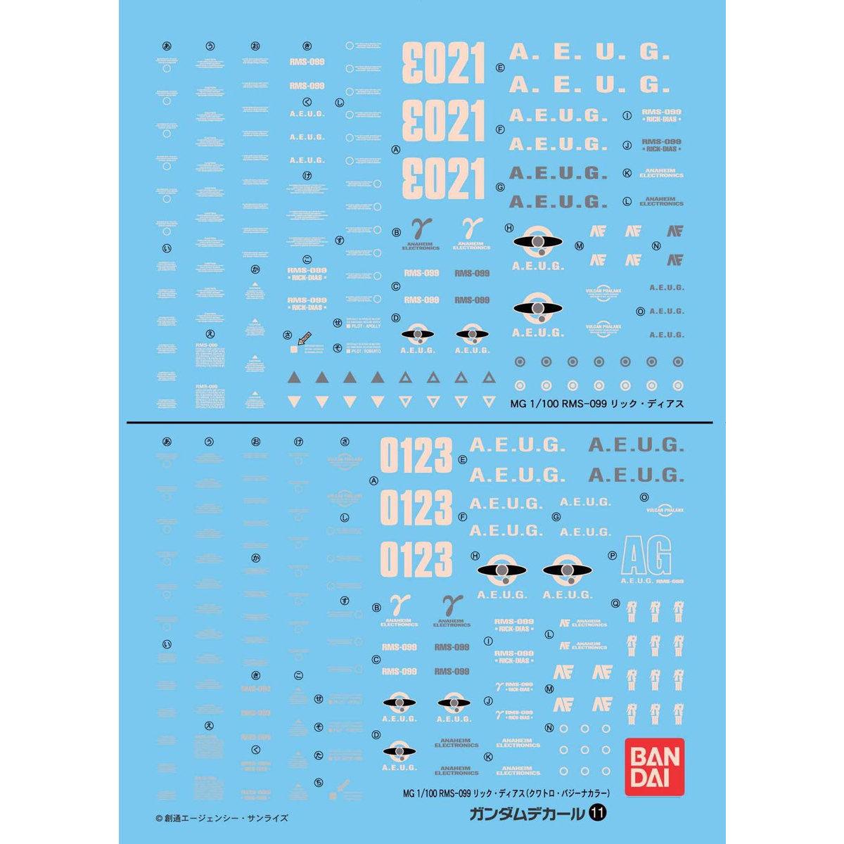 ガンダムデカール 1/100 MG RMS-099「リック・ディアス」用,RMS-099「リック・ディアス(クワトロ・バジーナカラー)」用