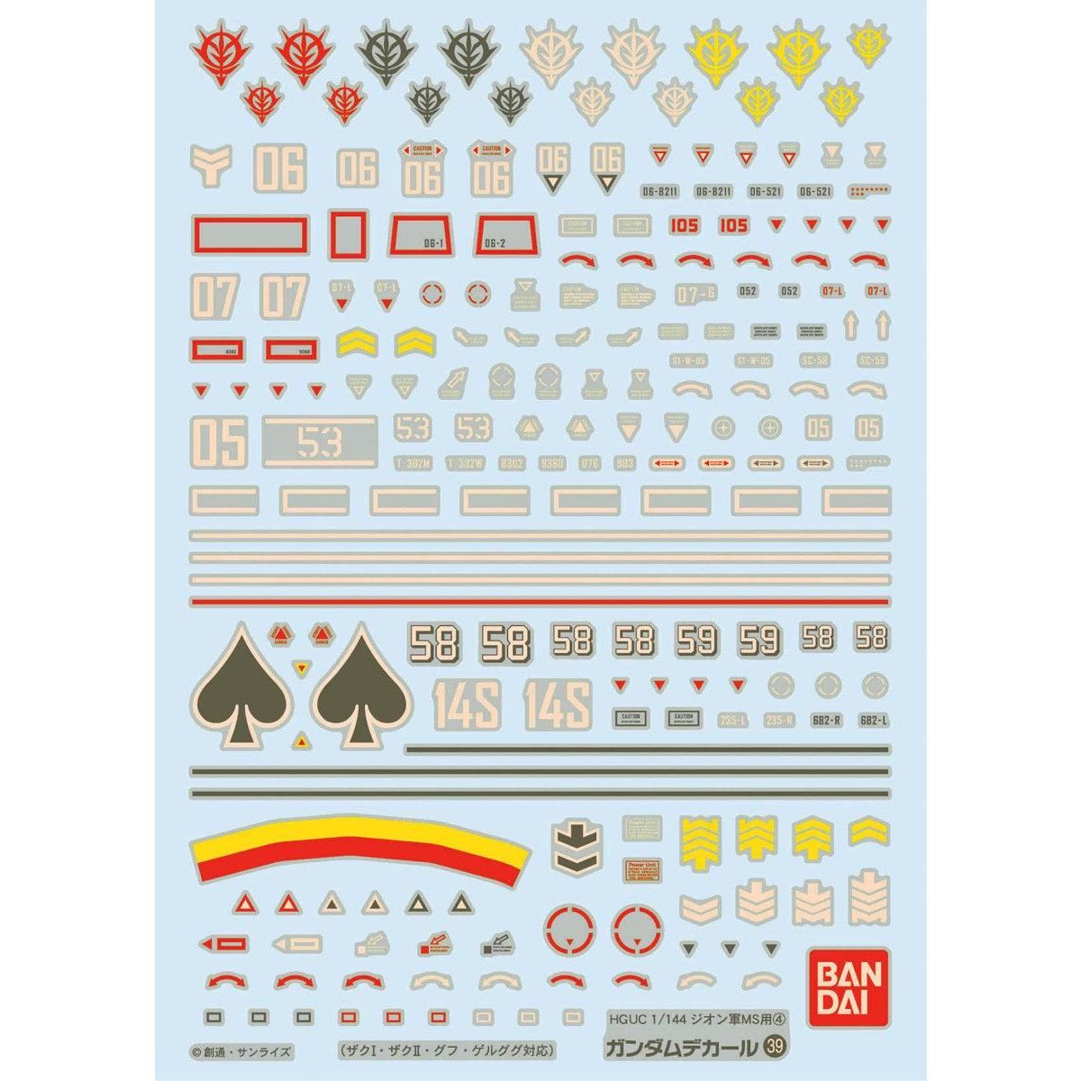 ガンダムデカール GD39 1/144 HGUC ジオン軍MS用(4)(HGUC 汎用 ジオンMS用) 0150680 4543112506801 5061141 4573102611413