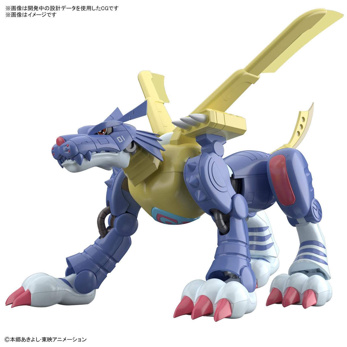 Figure-rise Standard メタルガルルモン 5062077 4573102620774