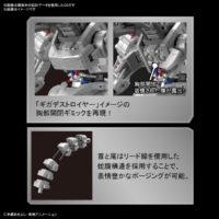 Figure-rise Standard Amplified ムゲンドラモン 5061333 4573102613332